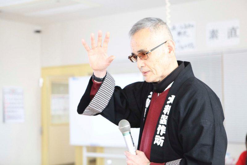 大和製作所代表_藤井薫
