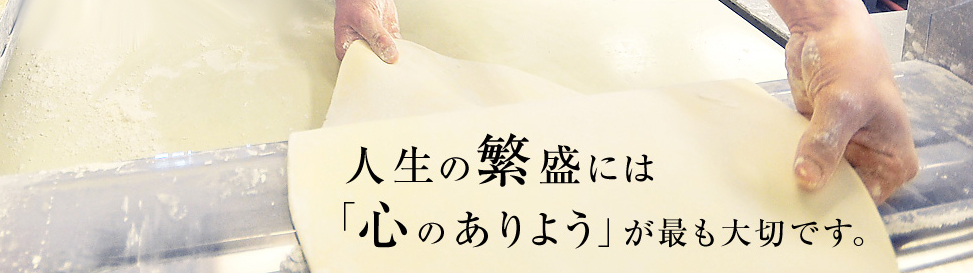 藤井薫の想い