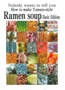 Nobody wants to tell you How to make Yamato-style Ramen Soup -Basic Edition-