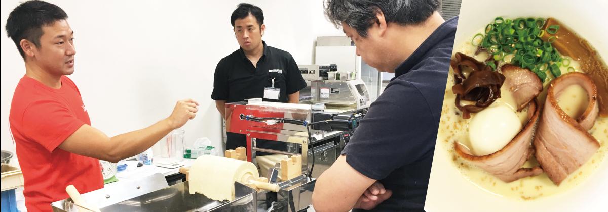 ラーメン・焼きそば・パスタ自家製麺体験教室 - 鹿児島