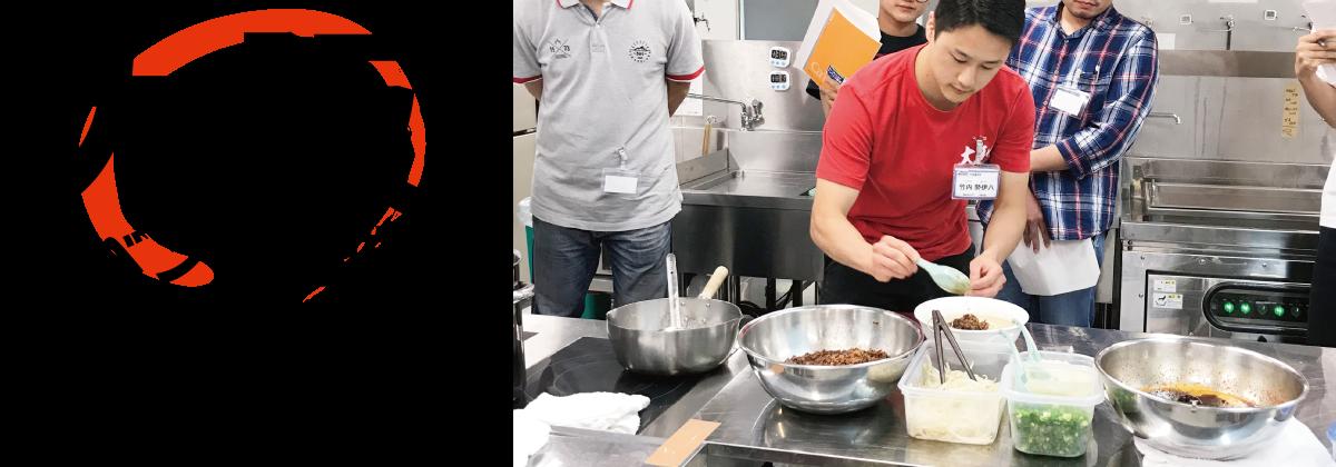 1Dayスクール+担々麺・つけ麺特別集中コース - 大阪